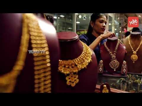 మార్కెట్లో నేటి బంగారం, వెండి  ధరలు | Gold Prices Today | Gold & Silver Rates Today in India|YOYO TV