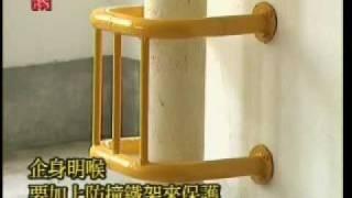HKHA優質工序系列 - Chapter 06 - 水喉 - 06.6 球墨鑄鐵管