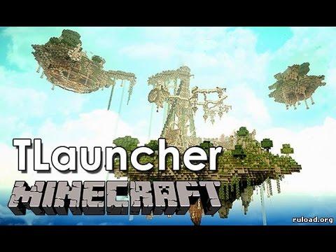 Как Скачать Т Лаунчер - фото 11