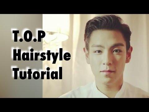 TOP Choi Seung Hyun Hairstyle Tutorial