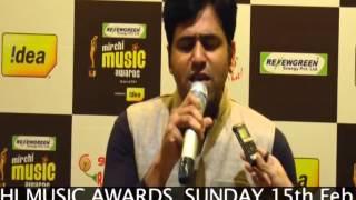 Ajay Naik sings Aikavi Vatate || Screening Jury || MMA Marathi