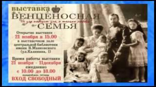 Новополоцк приглашает на выставку