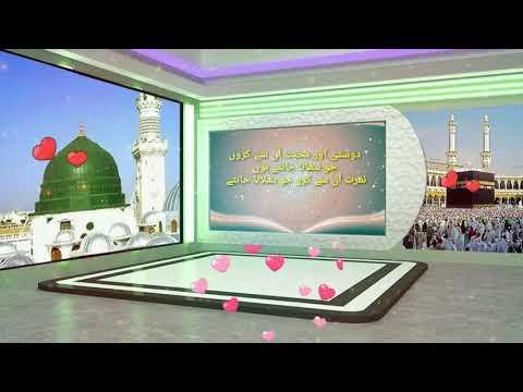 Hazrat Ali R A Ka Farman | New Latest Status 2019 | Jumma Mubarak | New  Latest Islamic Status 2019