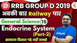 12:00 PM - RRB Group D 2019   GS by Ankit Sir   Endocrine System (Part-2)