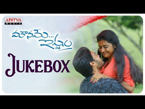 Mouname Ishtam Full Songs Jukebox || Ram Kartheek , Parvathi Arun