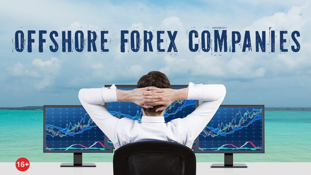 Оффшорные Форекс Компании | Лицензированные Бинарные Опционы в России