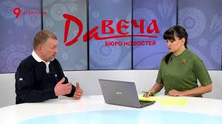 ГОСТЬ - Александр Перминов