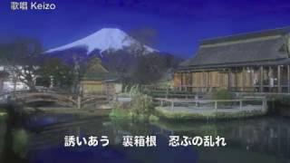 2017年3月8日発売! 大川栄策さんの「忍ぶの乱れ」(#1)を唄わせていた...