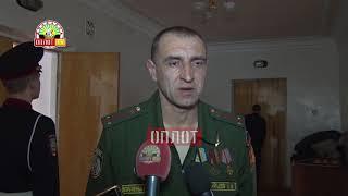 • Академия внутренних дел поздравляет с Днем защитника Отечества