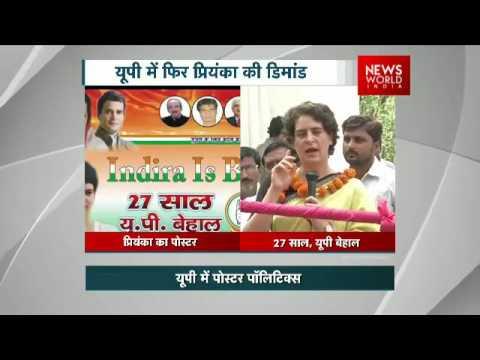 Priyanka Gandhi Seen On Congress Party Poster In Mathura | NWI