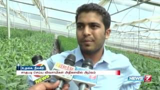 Farmers harvest new foriegn flowers in Ooty | News7 Tamil