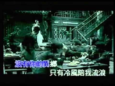 yong yuan yong yuan OST awan - angin