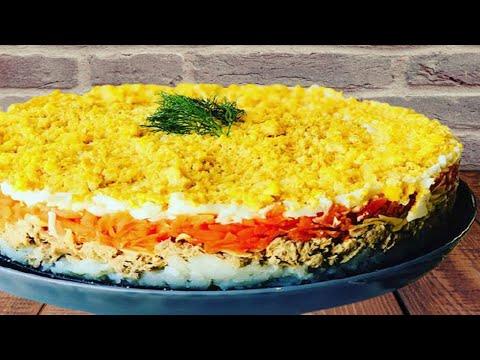 салаты на праздничном столе рецепт пошагово