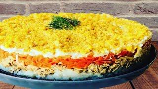 """Салат """"Мимоза"""". Вкусный рецепт салата на праздничный стол"""