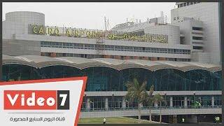 رئيس ميناء القاهرة الجوى: محلب أشاد بالتطورات الجديدة بمهبط الطائرات