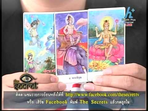The Secret 11-06-55_B4