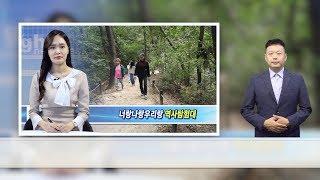 제100회 전국체전 기념, 제3회 강북구 산악문화제 개…