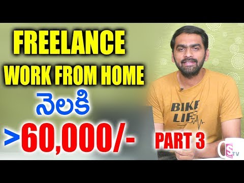 How To Earn Upto 60k Per Month Online | Freelance Work From Home Jobs Online 2018 | SumanTV Money