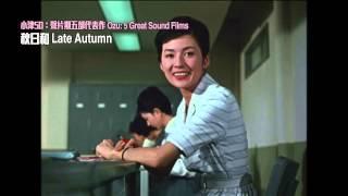 Cine Fan 2013 Nov/Dec Programmes Trailer 電影節發燒友十一、十二月節目預告片(2013)