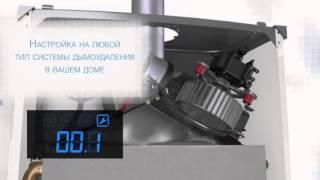 Buderus Logamax U072(http://buderus-minsk.by Представляем Вашему вниманию новые котлы на рынке Республики Беларусь Logamax U072-12K / U072-35 / U072-35K...., 2016-03-19T15:33:14.000Z)