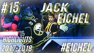 JACK EICHEL HIGHLIGHTS 17-18 [HD]