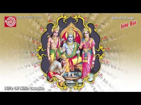 Shree Ram Jay Jay Ram ||Shri Ram Dhun 2015 ||Nitin Devka