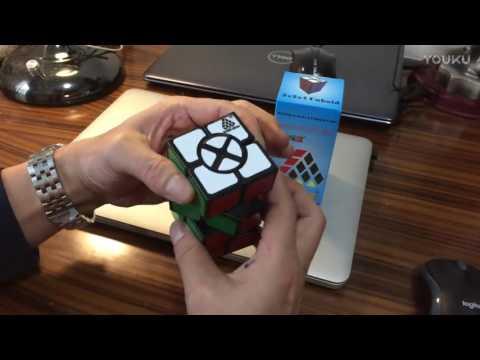 WitEden Super 2x2x4 Cuboid Cube