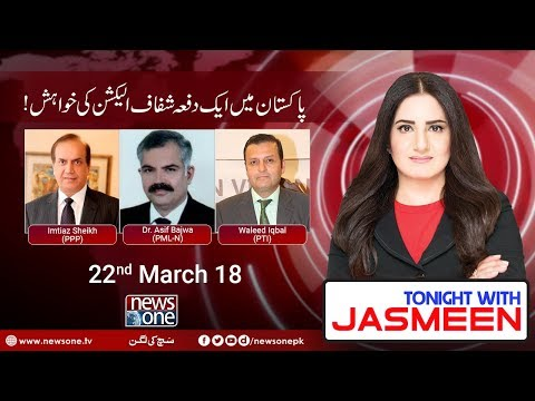 TONIGHT WITH JASMEEN - 22 March-2018 - News One