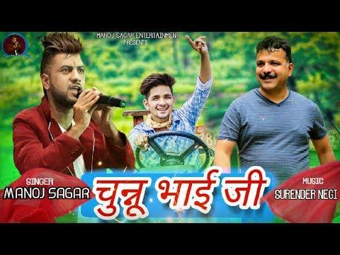 Chunnu Bhai G - Manoj Sagar - Pahari hit song - Music - Mr Surendra Negi G - Present -M.S.E