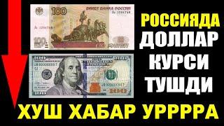 ЗУР ЯНГИЛИК КУРС АРЗОН БУЛДИ