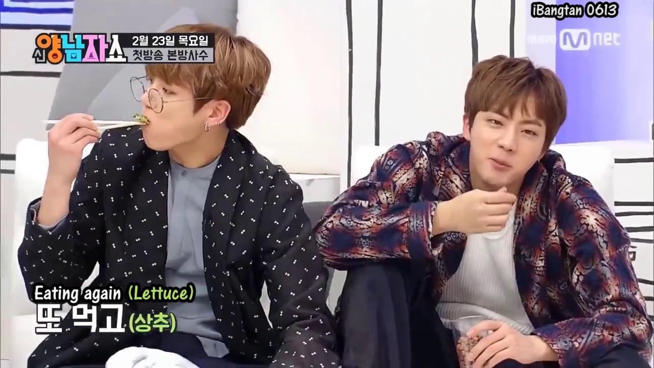 [ENG SUBS] 170223 BTS New Yang Nam Show PREVIEW 2: Jungkook's Meokbang