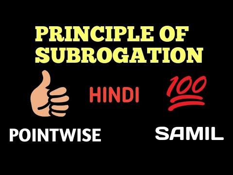 Principle Of Subrogation In Hindi Insurance Samil Dolani Youtube