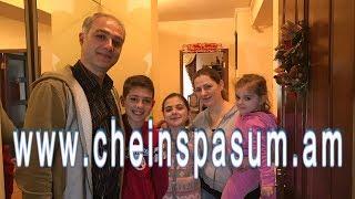 Chein Spasum - Artak Muradyan, Артак Мурадян