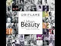 Oriflame July Catalog 2017 | Exciting Discount and Offers | Oriflame India Catalog July