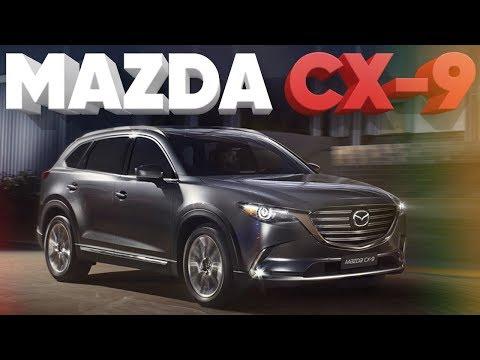 Мазда за 3 миллиона?/Mazda CX-9/Мазда Си Икс 9/Большой тест драйв