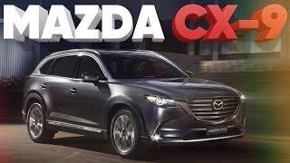 Mazda CX-9 2019 // Большой тест-драйв