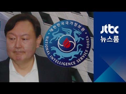 2013년 '국정원 특별수사팀' 검사 집결…재수사 초읽기