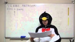 2015H27大阪府高校入試前期入学者選抜英語B1-4