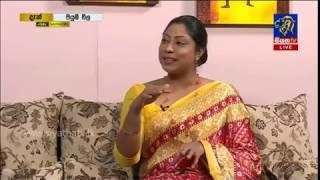 Biovita with Samudra Ranatunga & Dr.Sajani Perera  @siyatha tv2018-12-18