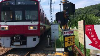 Trains, No Planes and Geocaching in Japan