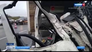 Смотреть видео Массовая авария на Кольцевой автодороге онлайн