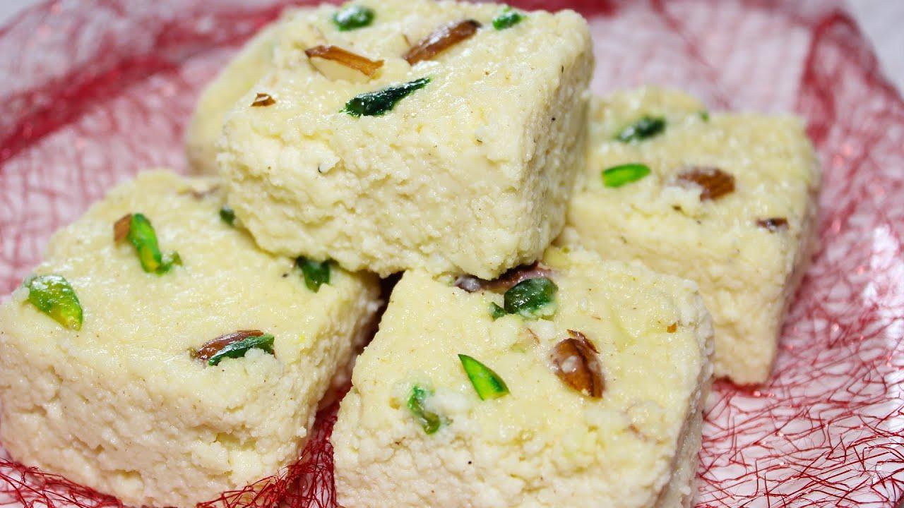 Kalakand recipe instant milk cake dessert recipe best indian kalakand recipe instant milk cake dessert recipe best indian sweets kanaks kitchen lovefoodvideos forumfinder Images