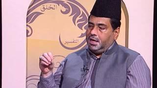 Deeni O Fiqahi Masail: Episode 74 (Urdu)