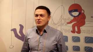Алексей Ергалиев (отельер, Тюмень) о конференции