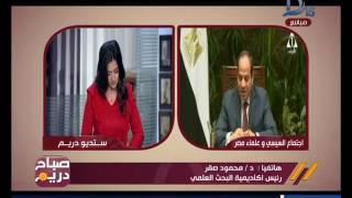 فيديو.. رئيس أكاديمية البحث العلمي يكشف أهم مشكلات مصر