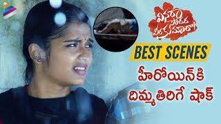 Priyanka Jain Gets Shocked   Vinara Sodara Veera Kumara 2019 Telugu Movie   Telugu FilmNagar