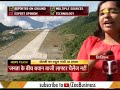 PM to inaugurate Sikkim's first airport