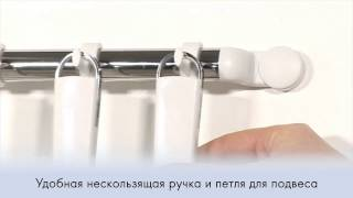 Кухонная навеска Essential от Brabantia