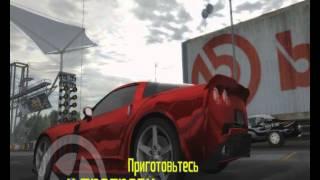 Need for Speed ProStreet (Chevy Corvette C6)