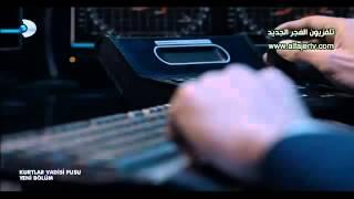 مسلسل وادي الذئاب الجزء التاسع - الحلقة 19 full HD